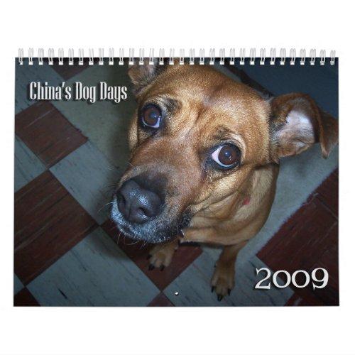 China's Dog Days 2009 Calendar calendar